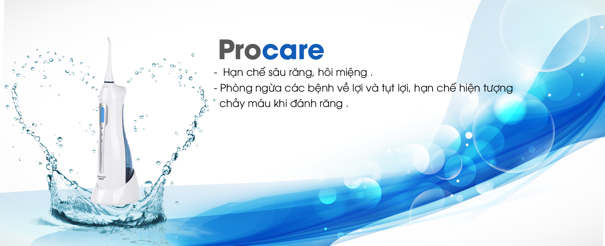 http://procare.asia/may-tam-nuoc-du-lich-khd13